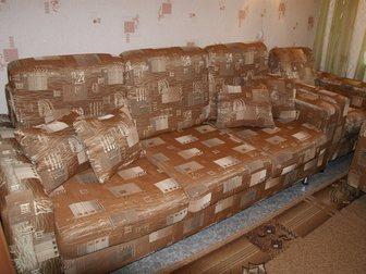 Новое foto Мягкая мебель Раскладной диван и два кресла 33256668 в Новосибирске
