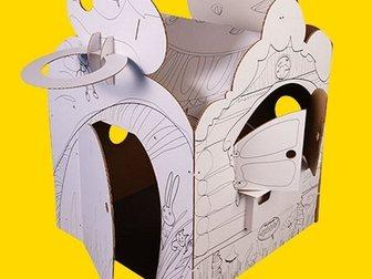 Скачать бесплатно изображение Детские игрушки Необычный картонный Домик из БЕЛОГО картона, 33289347 в Новосибирске