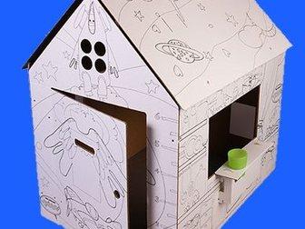 Скачать фото Детские игрушки Недвижимость для детей: картонный дом для детей из ЭКО-картона, 33289368 в Новосибирске