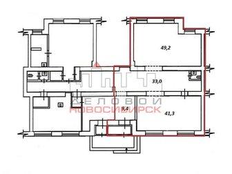 Скачать бесплатно фото Коммерческая недвижимость Продажа универсального помещения 125 кв. м. 33389359 в Новосибирске