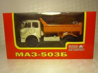Смотреть фото Коллекционирование масштабные модели автомобилей в Новосибирске 33623947 в Новосибирске