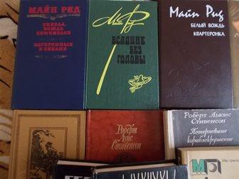 Увидеть foto Книги Меняю книги или продам 33685747 в Новосибирске