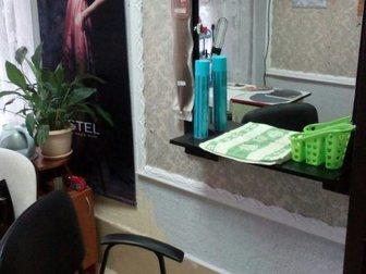 Увидеть фотографию  Парикмахерская с низкой арендной ставкой 33763645 в Новосибирске