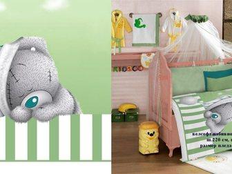 Уникальное изображение Товары для новорожденных Пледы детские 33775425 в Новосибирске