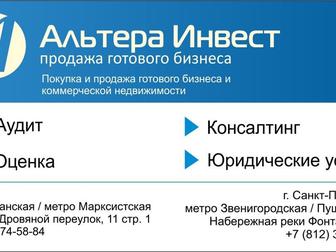 Уникальное фото  Магазин разливного пива по цене активов в центре города 33797604 в Новосибирске