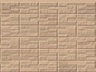 Скачать бесплатно изображение Строительные материалы Новинка - Бесшовный фасад Nichiha Fuge (Фьюджи) 33858690 в Новосибирске