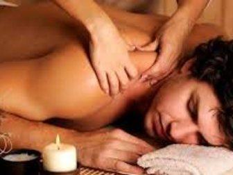 массаж 24 часа секс