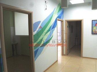 Увидеть фото  Продажа универсального помещения 52 кв, м 33969827 в Новосибирске