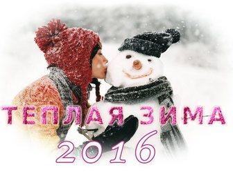 Уникальное фото Отделочные материалы Стройматериалы реализуем 34102584 в Новосибирске