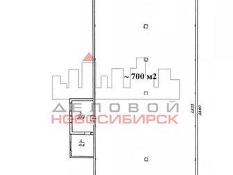 Просмотреть фото  Сдам складское помещение 923,7 кв, м 34246633 в Новосибирске