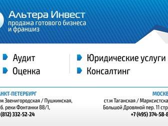 Скачать бесплатно фото  Ногтевая студия с известным брендом 34277192 в Новосибирске