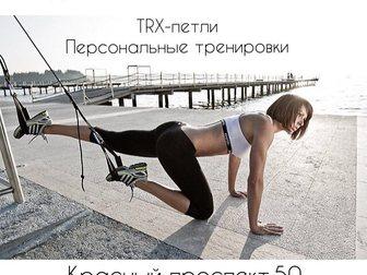 Свежее фотографию  Вы хотите сбросить лишний вес и повысить свою выносливость? 34322343 в Новосибирске