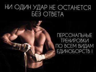 Просмотреть фото  Вы хотите сбросить лишний вес и повысить свою выносливость? 34322343 в Новосибирске