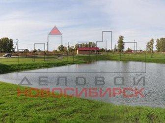 Смотреть foto Земельные участки Продажа земельного участка 34469339 в Новосибирске