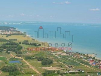 Скачать foto Земельные участки Продажа земельного участка 34469339 в Новосибирске