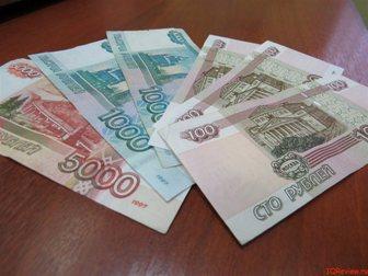 Свежее изображение Ноутбуки Скупка нетбуков 34562327 в Новосибирске