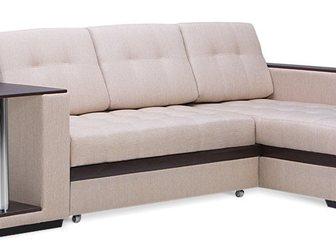 Уникальное foto Мебель для гостиной Продам угловой диван АТЛАНТА(новый) 34619993 в Новосибирске
