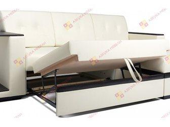 Новое foto Мебель для гостиной Продам угловой диван АТЛАНТА(новый) 34619993 в Новосибирске