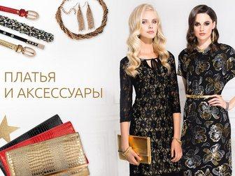 Новое фото  Кислородная косметика 34645665 в Новосибирске