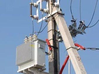 Увидеть изображение Другие строительные услуги Монтаж ЛЭП 34671129 в Новосибирске