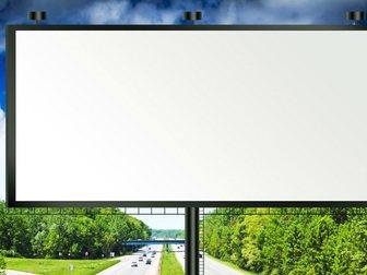 Скачать бесплатно фото Коммерческая недвижимость Рекламные щиты в г, Бердск, Пассивный доход 34843095 в Новосибирске