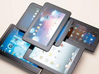 Скачать foto Комплектующие для компьютеров, ноутбуков Скупка планшетов 34879231 в Новосибирске