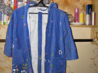Скачать бесплатно изображение Детская одежда Халат махровый 35331433 в Новосибирске