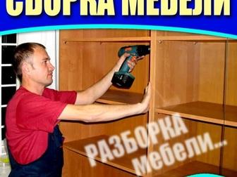 Скачать бесплатно изображение Транспорт, грузоперевозки грузоперевозки услуги грузчиков демонтажные работы 35929037 в Новосибирске