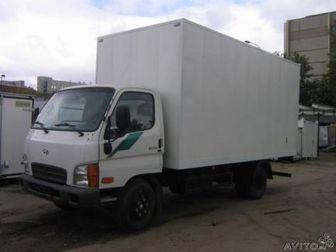 Увидеть изображение Транспорт, грузоперевозки грузоперевозки услуги грузчиков демонтажные работы 35929037 в Новосибирске