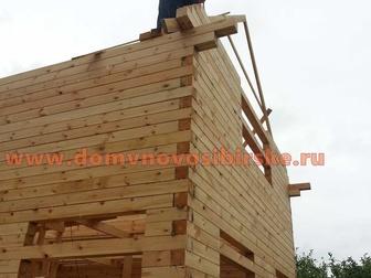 Уникальное фотографию  Построить дом, дачу или баню из строганного или профилированного бруса, 36936674 в Новосибирске