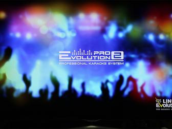 Скачать бесплатно фотографию Организация праздников Аренда Караоке Evolution Pro 2 37311364 в Новосибирске