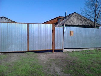 Свежее фото  продам дом 37645704 в Новосибирске