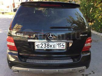 Универсал Mercedes-Benz в Новосибирске фото