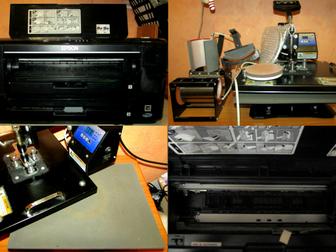 Новое фото Принтеры, картриджи Оборудование для сублимации 37665948 в Новосибирске