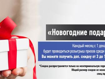 Увидеть foto Транспорт, грузоперевозки Грузоперевозки по всей России компания Car-Go 37852078 в Новосибирске