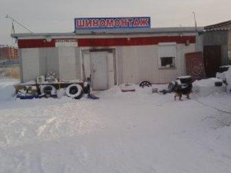 Уникальное foto Коммерческая недвижимость Продам шиномонтаж, 37980378 в Новосибирске