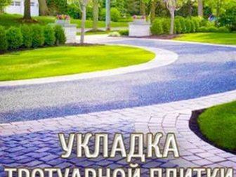 Смотреть фотографию  Асфальтирование по низкой цене в Новосибирске 38836203 в Новосибирске