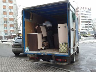 Свежее изображение Транспорт, грузоперевозки Вывоз утилизация техники на свалку 39560482 в Новосибирске