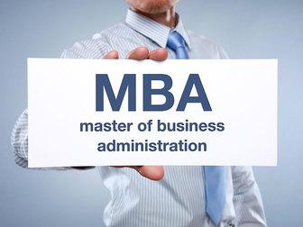 Увидеть фото MBA Получение степени ВВА или МВА в Чехии 41739439 в Новосибирске