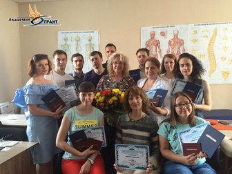 Увидеть foto  Курсы массажа Новосибирск 47506067 в Новосибирске