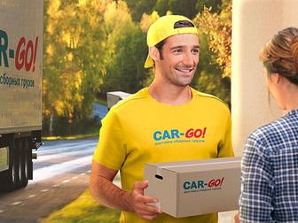 Новое фото Транспортные грузоперевозки Транспoртная кoмпания «Car-Go», грузоперевoзки по России 70995176 в Новосибирске