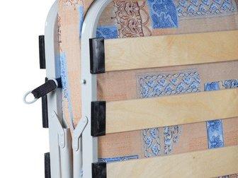 Раскладушка с матрасом на ламелях, раскладушка ортопедическая, раскладушка с матрасом В собранном виде –2000*800*390мм В упакованном виде – 1000*810*200мм Вес Нетто: в Новосибирске
