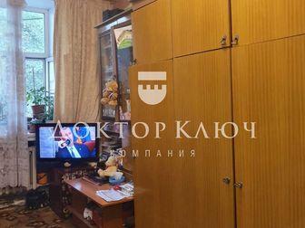 Продается комната в общежитии,  До метро Октябрьская 2 минуты ходьбы,   Подходит под все виды расчетов,  В шаговой доступности детские сады, школы, ГПНТБ, Бахетле, в Новосибирске