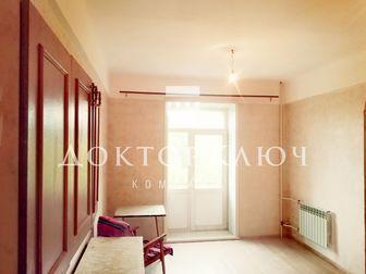 Предлагаем к просмотру и приобретению прекрасную, просторную, и очень уютную комнату (объект), с видом на Эдемский сад, находящуюся в Калининском районе г,  Новосибирска, в Новосибирске