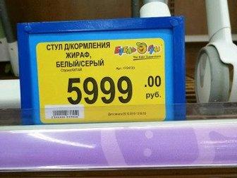 Стульчик в хорошем состоянии,  В использовании меньше 4 месяцевСостояние: Б/у в Новосибирске