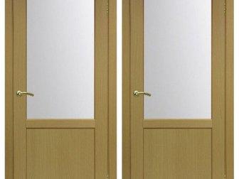 Межкомнатные двери из экошпона Модель п 402, 21орех Цена за комплект от 6200? ?Выставка расположена ул,  2-Станционная 44 1этаж 60 моделей образцов межкомнатных в Новосибирске