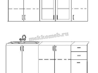 Кухня Ива 1, 6 (гом) Фасад МДФ Корпус ЛДСП Кухня состоит из модулей: Шкаф под сушку ШВ 600 Шкаф со стекло ШВС 600 Шкаф навесной ШВ 400 Шкаф под мойку ШНМ 600 Шкаф в Новосибирске
