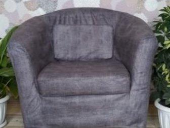 Продаю Новые Чехлы на кресло Тульста (Икея) Цвет Графитовый,  Цена - 1750 руб,  Подушечка с поролоном - 200 руб,  Ткань- мебельный износоустойчивый микровелюр,  в Новосибирске