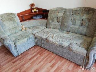 Угловой диван, продаю в связи с переездом самовывоз, с зади дивана кошка ободрала обивку это всё делается,  Кто заберёт сегодня таму сделаю скидку,  1000р в Новосибирске