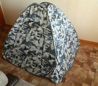 Фотография в   Палатка автомат зима/лето 180смх180смх135см, в Новосибирске 400